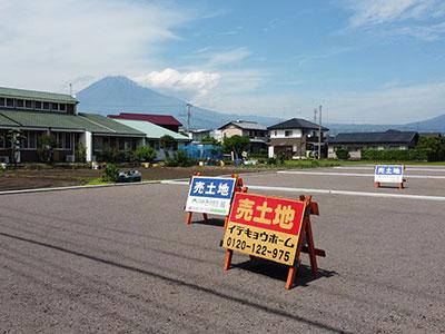 人気の富士中央小学校区!日当たり良好な南面道路で1,100万円台から