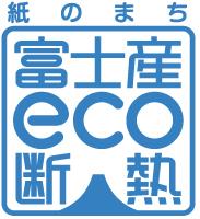 富士産eco断熱